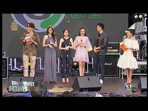 ทีมนักแสดงจากละคร ทายาทอสูร, แต้ว ณฐพร - วันที่ 11 Jun 2016