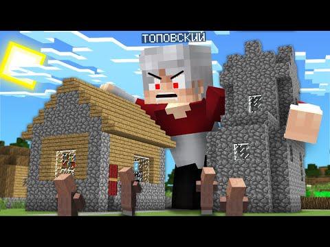 Я ПРЕВРАТИЛСЯ В ГИГАНТА И РАЗРУШИЛ ЭТУ ДЕРЕВНЮ ЖИТЕЛЕЙ В МАЙНКРАФТ 100% Троллинг Ловушка Minecraft