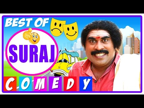 Best of Suraj Comedy HD | Suraj comedy Scenes