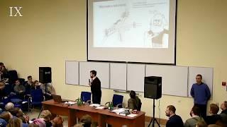Григорий Баженов – Возможна ли этически нейтральная экономическая наука