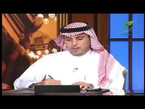 فتاوى العلماء:يستفتونك مع الشيخ أ.د يوسف بن عبدالله الشبيلي  10-2-1440هـ