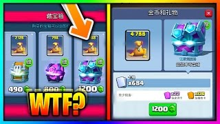 "OMG! THIS IS WHAT HAPPENS WHEN YOU CHANGE YOUR CLASH ROYALE ""LANGUAGE"" TO CHINESE!!"