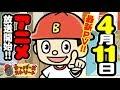 【オナラップ炸裂!】BラッパーズストリートPV第二弾超公開!!【いよいよ始ま るYO!】