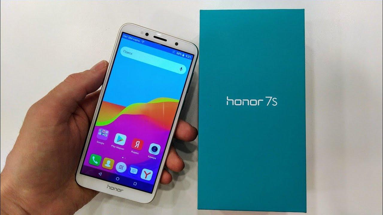 Honor 7s, самый дешёвый honor 2020 года