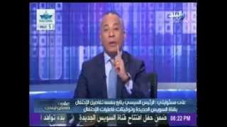 شاهد : الرجل الذى طالب أحمد موسي المصريين ان