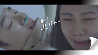 """깨어난 남다름(Nam Da Reum)이 힘겹게 뱉은 첫마디 """"엄마...."""" (감동)  아름다운 세상 (Beautiful world) 15회"""