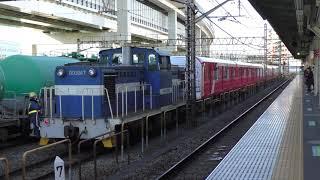 【甲種輸送】EF65 2075/DD55 17牽引、東京メトロ2000系2118F6両+ヨ8450 2020.2.2