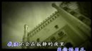 刀郎 (Dao Lang) - 关于二道桥