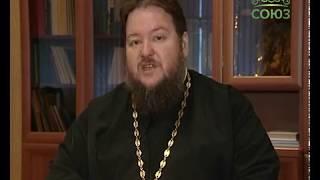 Уроки православия. Миссионерский институт. Обращение к абитуриенту. Урок 3. 8 июля 2015