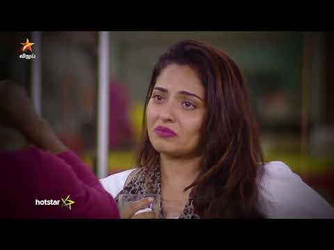 Bigg Boss Tamil 13th September 2018 – Promo Vijay Tv Show Promo