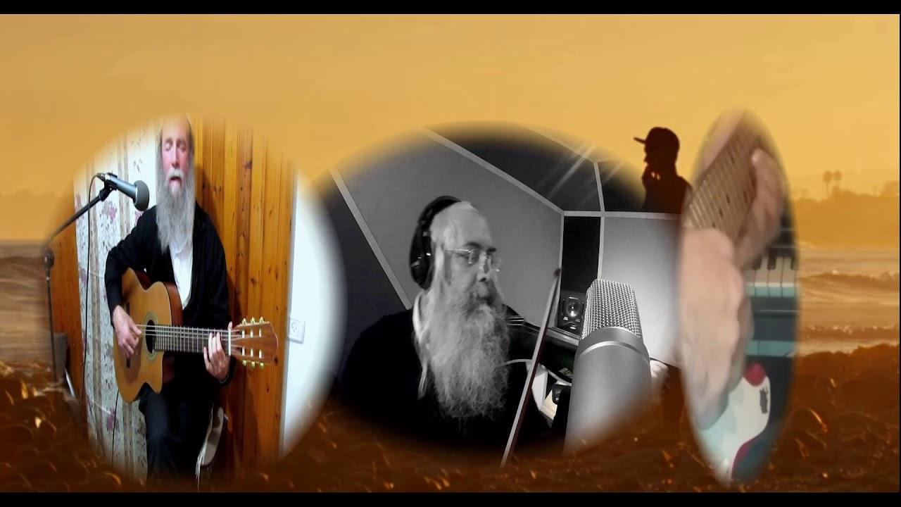 משה יעקב בן ארויה - כמו בסטרטגו