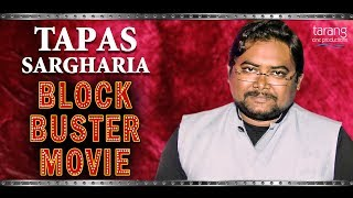 Tapas Sarghariya nka Blockbuster Movies Ollywood News Tarang Cine Production& 39 s
