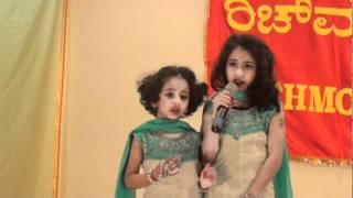 Nidhisha Song RKS Ugadhi 2012