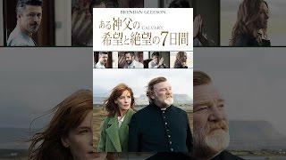 ある神父の希望と絶望の7日間 (字幕版) thumbnail