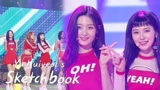 Dia - Bubble Pop  Hyun A , I Swear  Sistar  Dance Cover  Yu Huiyeol's Sketchbook