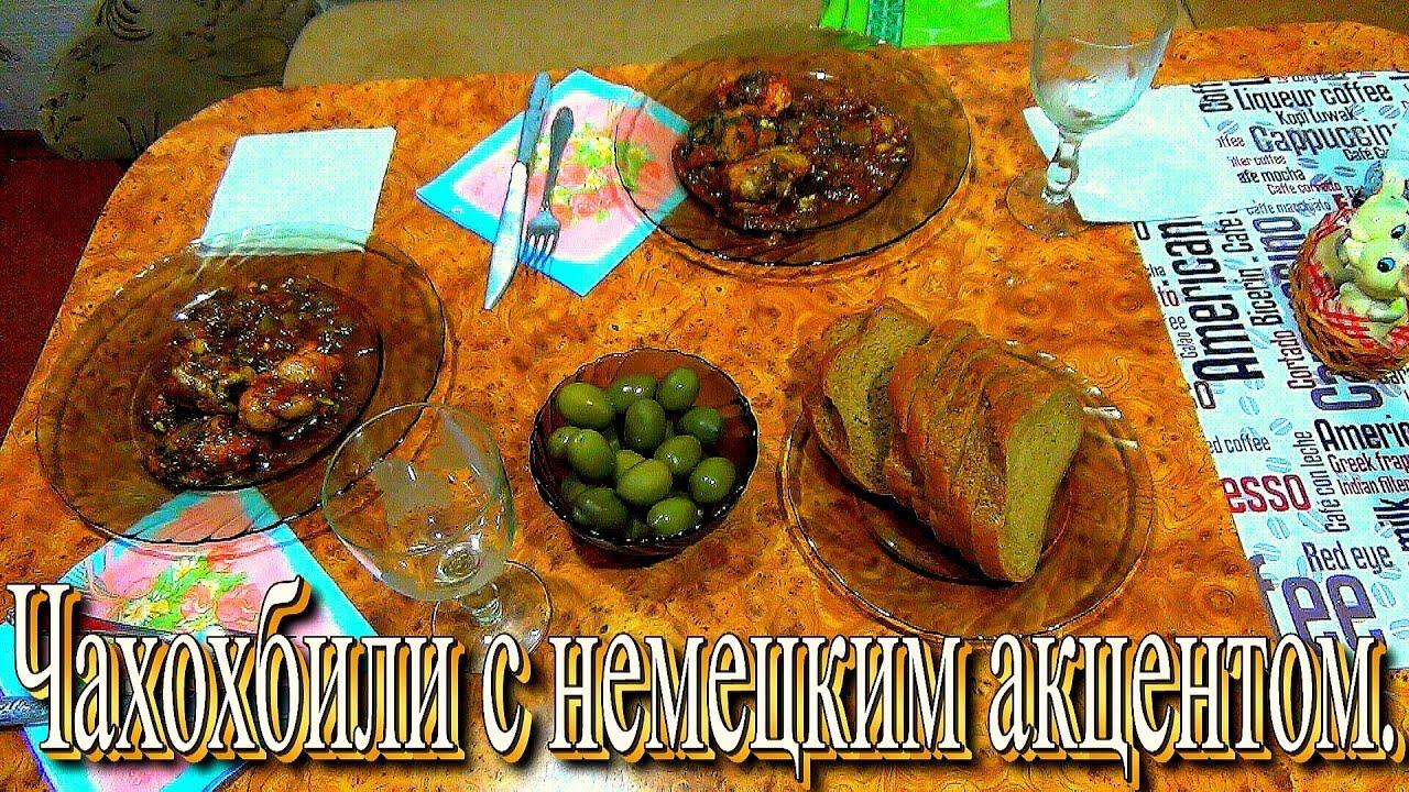 Рецепты блюд из цесарки