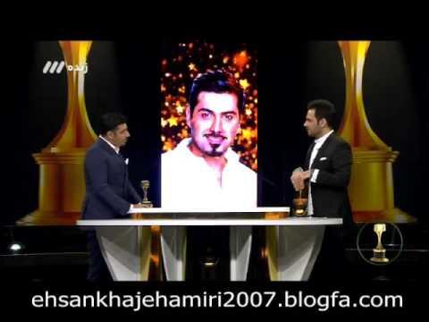 Khaje Amiri winning the best TV Series Song of 94 Award - خواجه امیری برنده بهترین تیتراژ در سال۹۴