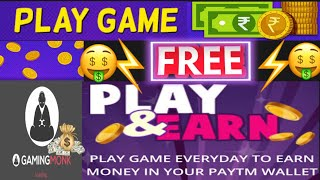 HOW TO EARN MONEY BY PLAYING GAMES ONLINE// PLAY GAMES AND EARN MONEY//