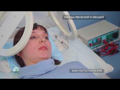 Болит после магнитотерапии