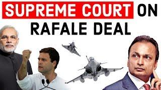 Supreme Court Verdict on Rafale Deal राफेल डील पर केंद्र सरकार को राहत  Current Affairs 2018
