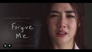 "หนังสั้น "" Forgive Me "" By OKSTUDiO & HOMEsPUN (official) (Short Film) 
