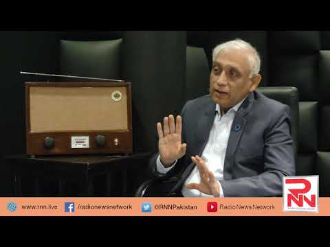 Basic Principles of Hygiene | Dr Asif Tauseef | Radio News Network
