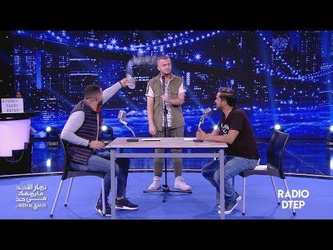 #DTEP S02 | Radio Alger -  كـــــولابة انتي كـــــولابة