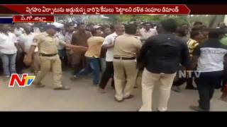 Ambedkar Statue Dispute Continues in Garagaparru || WG Dist || NTV