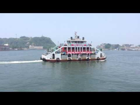 Ferry Tour (Part 1) - Kaohsiung, Taiwan