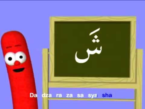Alif ba ta  Nasyid  YouTube
