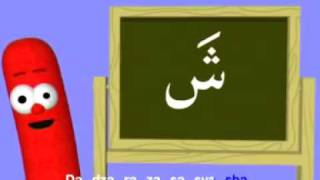 Repeat youtube video Alif ba ta - Nasyid