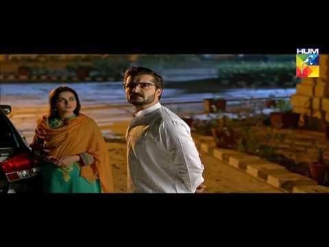 Mann Mayal Drama Full Song  Qurat ul Ain Baloch HUM TV NETWORK