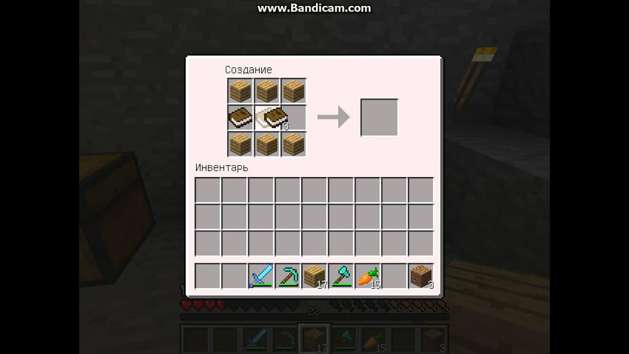 Minecraft как сделать книжную полку