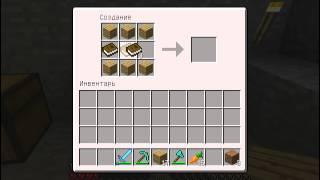 Как сделать книжные полки в Minecraft