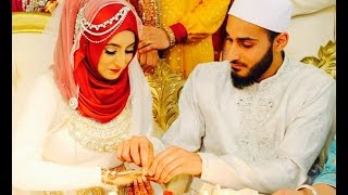 Dua For Getting Married & Righteous Children  - Beautiful Dua for Peace In family By Saad Al Qureshi Mp3