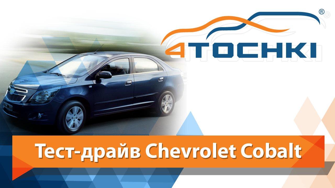Купить штампованные диски в интернет-магазине kolesomarket. Ru. Широкий ассортимент, низкие цены, быстрая доставка.