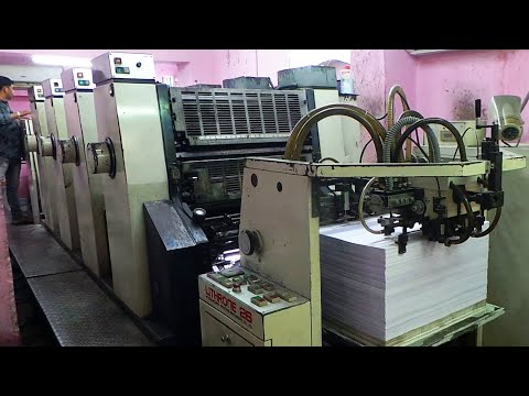 OFFSET PRINTING MULTICOLOR MACHINE / Small Scale IndustrieS