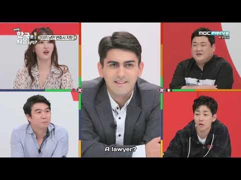 Welcome First Time in Korea 2 E21 Turkey @ MBC PLUS TV (Eng Subtitles) - before Corona Virus