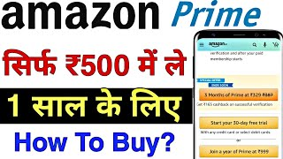 How To Get Amazon Prime Membership In ₹500 For One Year | Amazon Youth Offer Age Verification