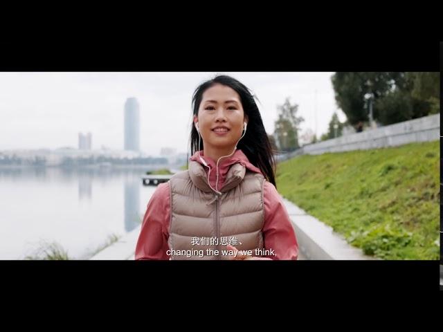 Automechanika Shanghai 2020 Trailer
