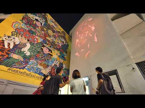 บริษัท DEC MEDIA - Multimedia Interactive Installation- MU STUDIO - BANGKOK DESIGN WEEK 2020