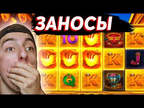 казино  Все о казино hqdefault