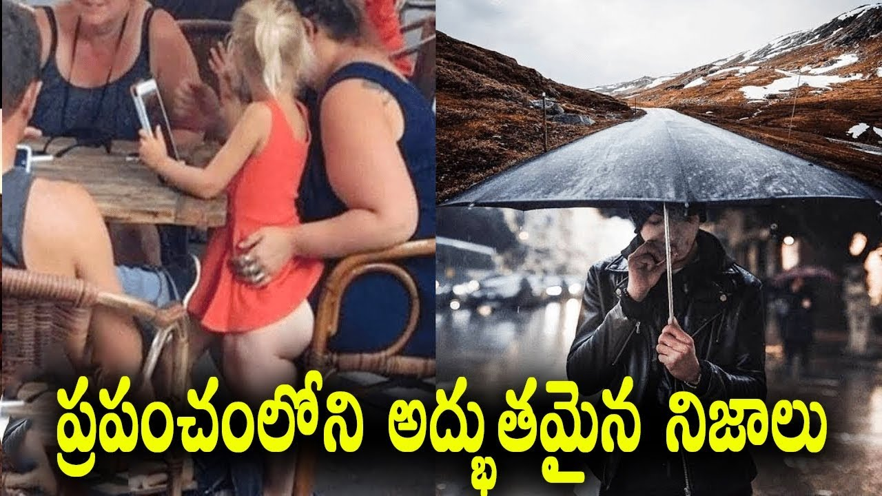 20 AMAZING FACTS ABOUT WORLD IN TELUGU | TELUGU FACTS | INTERESTING FACTS IN TELUGU