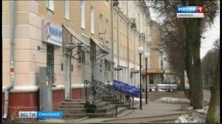Второй день погода в Смоленской области бьет температурные рекорды