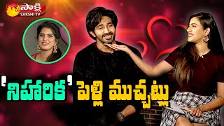 Niharika Chaitanya First Interview After Marriage | #NISCHAY | #AnchorDeepthi | Sakshi TV