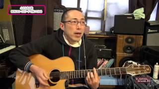 小さな恋の歌 通して弾くとこんな感じ(80%スロー演奏)初心者のためのギター講座 thumbnail