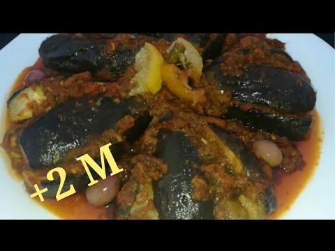 سوف تعشق الباذنجان بعد معرفتك هذه الطريقة لطهيه