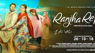 Dialogue Promo Ranjha Refugee | Roshan Prince, Karamjit Anmol | Rel on 26th Oct