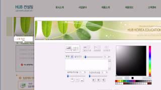 허브호스팅 무료웹빌더호스팅Guide01