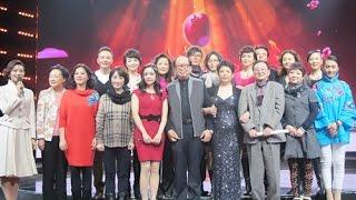 暑期特辑——1987版《红楼梦》剧组再聚首 【中国文艺20150801 】